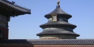 Beijing - Temple of Heaven - 3