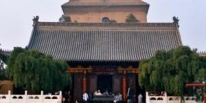 Xian - Wild Goose Pagoda