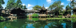 suzhou1-300x110