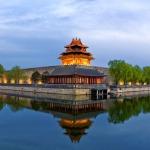 China Tour Beijing Foribiden City